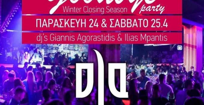 ola-ellinika-winter-closing-party-thessaloniki