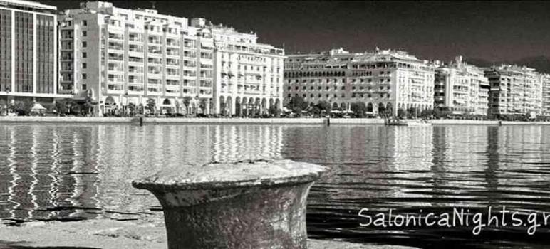 salonica-nights-art-slide