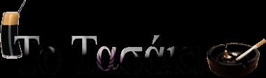 totasaki.gr logo