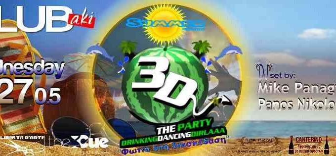 3d-party-clubaki-thessaloniki-27-5-salonicanights
