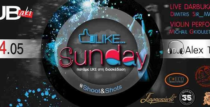 like-sunday-clubaki-thessaloniki-24-5