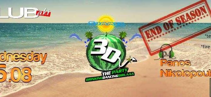 3d-the-summer-party-clubaki-5-8