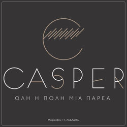 Casper Bar Θεσσαλονίκη