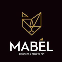 MABEL Bar Θεσσαλονίκη