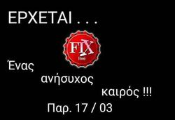 FIX Live Θεοδωρίδου Θεσσαλονίκη