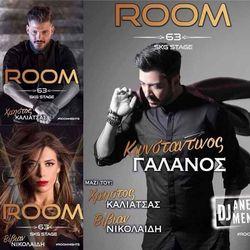Room 63 Live Stage Θεσσαλονίκη Γαλανός