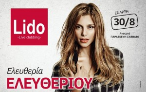 eleftheria-eleftheriou-lido-live-clubbing-salonicanights