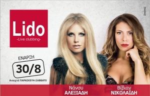 nansi-aleksiadi-vivian-nikolaidi-lido-live-clubbing-thessaloniki-salonicanights
