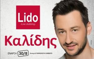 panos-kalidis-lido-live-clubbing-thessaloniki-salonicanights